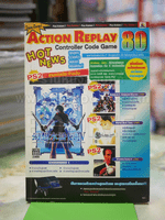 ACTION REPLAT 80