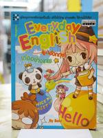 Everyday English พูดอังกฤษเก่งอย่างเทพ