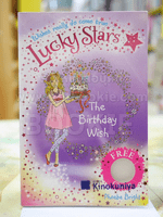 Lucky Stars 4 The Birthday Wish