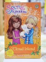 Secret Kingdom( Cloud Island 3)