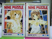 Nine Puzzle 2 เล่มจบ (สภาพบวมน้ำ)