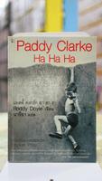 Paddy Clarke Ha Ha Ha แปลโดย นารียา