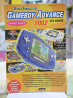 Rom&Emulator GAMEBOY ADVANCE 2002 210games