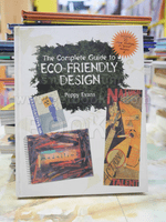 The Complete Guide to ECO-FRIENDLY DESIGN