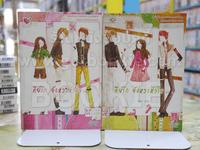 คีย์รัก จังหวะหัวใจ(2เล่มจบ)