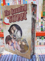 The haunted street 3 เล่มจบ BOXSET