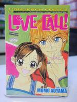 LOVE CALL! (สภาพบวมน้ำ)