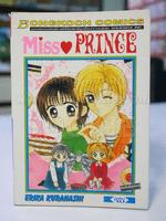 Miss Prince