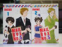 MAIL BOX No.5 เล่ม 1-2
