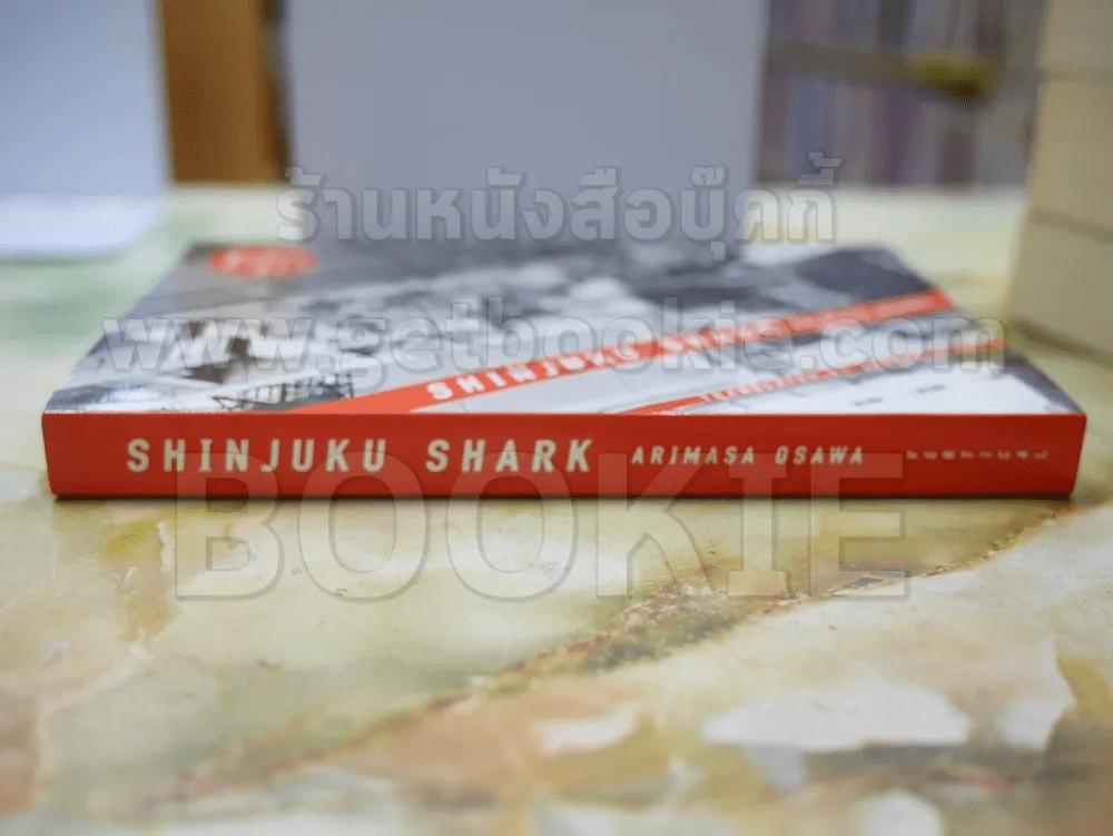 SHINJUKU SHARK ARIMASA OSAWA