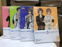 BROTHERS CONFLICT เล่ม 1-4