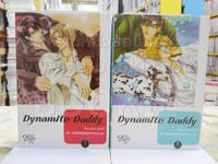 Dynamite Daddy 2 เล่มจบ