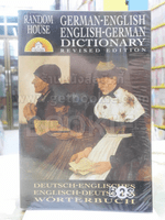 GERMAN - ENGLISH ENGLISH - GERMAN DICTIONARY REVISED EDITION