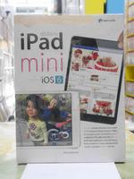 คู่มือการใช้งาน i Pad mini ios 6