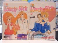 Lovely Sick 2 เล่มจบ