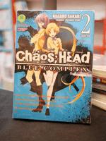 Chaos ; HEAD BLUE COMPLEX 2 เล่มจบ