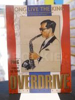 OVERDRIVE GUITAR MAGAZINE ISSUE 125 DECEMBER 2008
