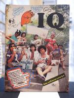 นิตยสารวง GRAND EX'  IQ 7
