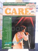 นิตยสารวง GRAND EX' รวมภาพแกรนด์เอ็กซ์คอนเสิร์ท