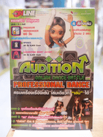 AUDITION : PROFESSIONAL DANCE