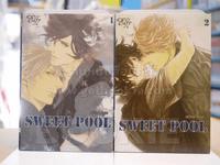 SWEET POOL 2 เล่มจบ