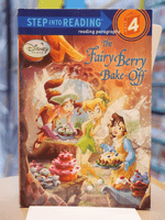 THE FAIRY BERRY BAKE - OFF