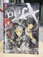 Blacx Summary of Blacx บทสรุปเรื่องราวแห่งโลกสีดำ