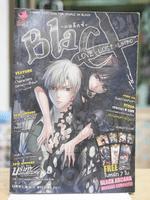 Blacx Love Lost Limbo เหวนรกของผู้ไร้รัก