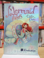 Mermaid Tales A Royal Tea