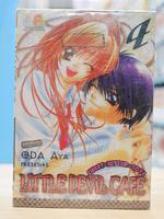 LITTLE DEVIL Cafe 4 จบ