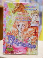 Princess พรินเซส 55 เฮเลนแห่งกรุงทรอย
