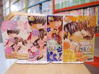 วิมานแห่งรัก ROOM 3 เล่มจบ BOXSET