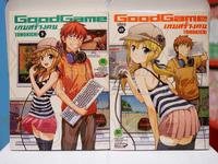 GoodGame เกมสร้างคน 2 เล่มจบ (สภาพดี)