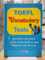 TOEFL VocabularyTests