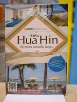 Hua Hin หัวหิน
