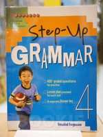 Step - Up Grammar 4
