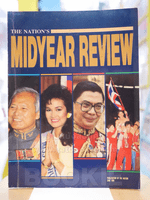 THE NATION'S MIDYEAR REVIEW