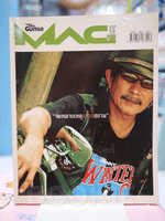 The Guitar Mag No.396 แอ๊ด คาราบาว