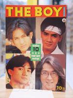 THE BOY No.33