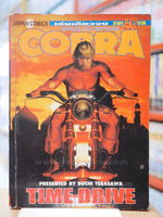 COBRA TIME DRIVE