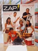ZAP Magazine Issue 06 October 5-19 2005