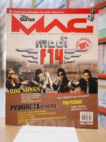 The Guitar Mag No.360