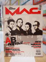 The Guitar Mag Vol.35 No.366 Sep 2004 AB Normal