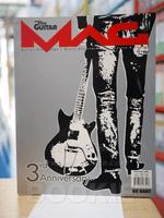 The Guitar Mag No. 369
