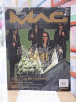 The Guitar Mag No. 375 หิน เหล็ก ไฟ