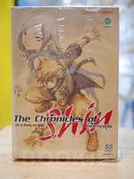 The Chronicles of Shin ตำนานวีระบุรุษชิน