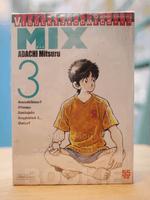MIX มิกซ์ เล่ม 1-3