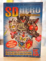 SD HERO ผู้พิทักษ์คุณธรรม