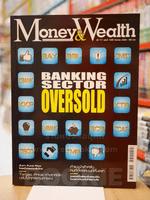 Money and Wealth ปีที่ 11 ฉบับที่ 125 ก.ย. 2556