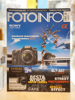 FOTOINFO No.86 MAY 2012